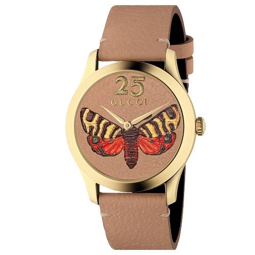 54c8187b3a3 Relógio Gucci Feminino Couro Marrom - YA1264063