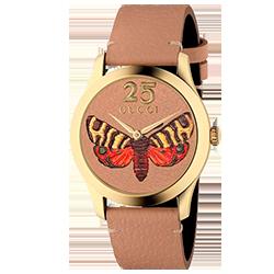 707eabaf68c4a Relógio Gucci Feminino Couro Marrom - YA1264063