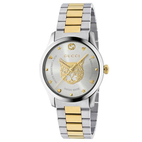 5f24d6e2a Relógio Gucci Feminino Aço Prateado e Dourado - YA1264074