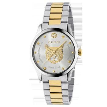 80983c963c85f Relógio Gucci Feminino Aço Prateado e Dourado - YA1264074