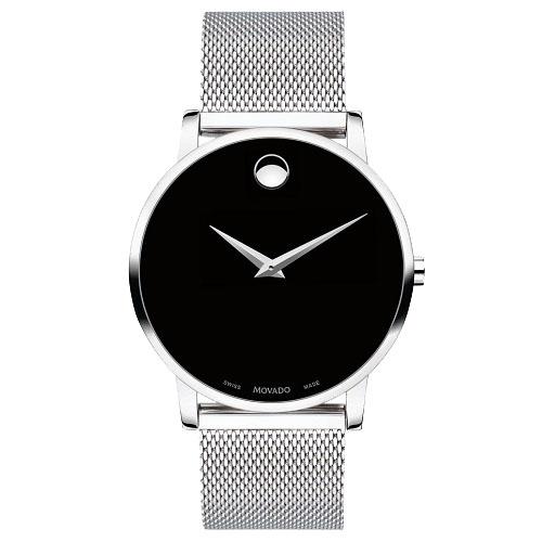 18c4d0cc999 Relógio Movado Masculino Aço - 0607219