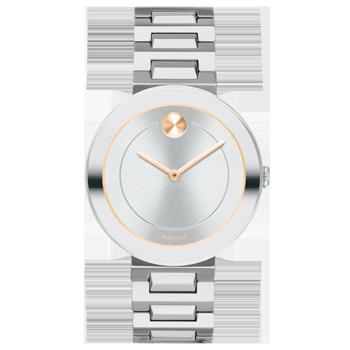 f08ed797630 Relógios Movado Exclusivos e Sofisticados