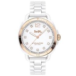 33edb25f84c Relógio Coach Feminino Cerâmica Branca - 14502752