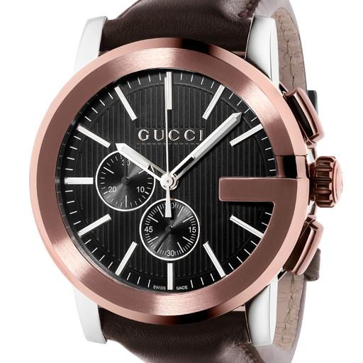 bddf8fd7d05a6 Vivara Relógios GucciRelógio gucci masculino couro marrom - ya101202. Passe  o mouse para ampliar. Confira o estoque deste produto nas lojas