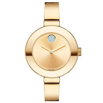 3b67b25de02 Relógio Movado Feminino Aço Dourado - 3600201