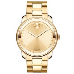 34215077803 Relógio Movado Masculino Aço Dourado - 3600258
