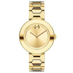 969fd939f4d Relógio Movado Feminino Aço Dourado - 3600382